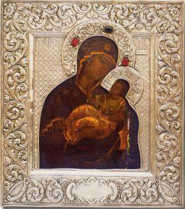 Αφιέρωμα αγιου Αρσενιου